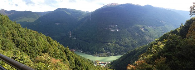 不動の滝からの眺め