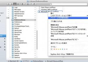 スクリーンショット 2013-11-17 13.50.40(2)